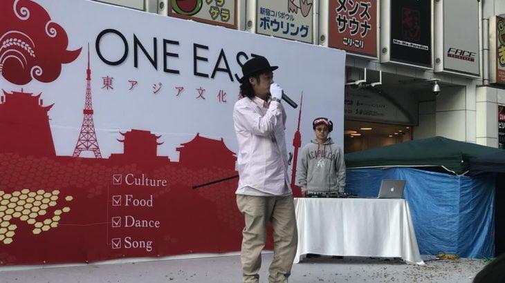 ONE EAST 東アジア文化祭りでレゲエアーティスト導楽