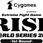 【RISE】WORLD SERIES 2019 1st Round!結果!
