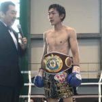 【ボクシング】WBOAPフライ級王座決定戦!坂本 真宏vs阪下 優友!結果!