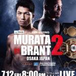 【ボクシング】7月12日村田諒太、拳四朗!結果!